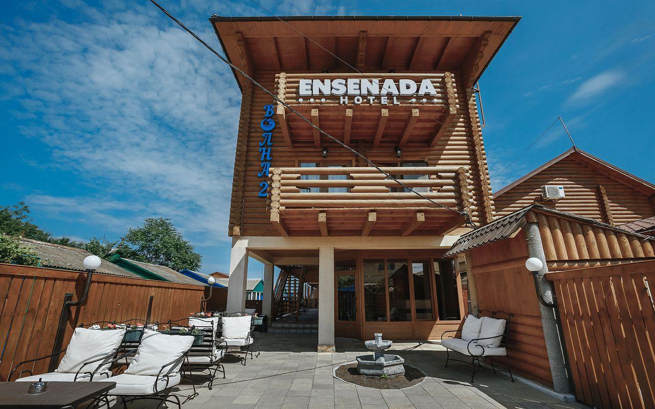Грибовка, Ensenada Hotel