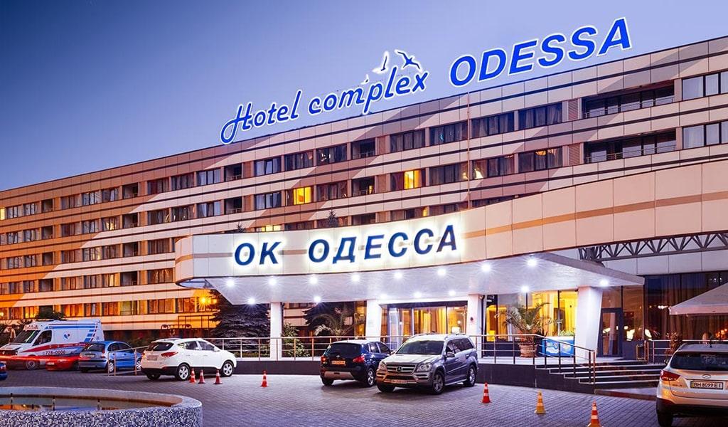 Одесса, отельный комплекс Одесса ОК