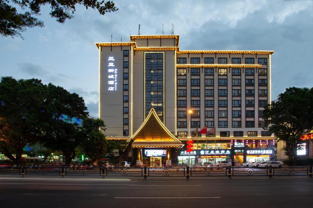Китай, SANYA NEW CITY HOTEL 3 *, Дадунхай