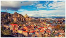 Большое путешествие по Грузии (авиа)