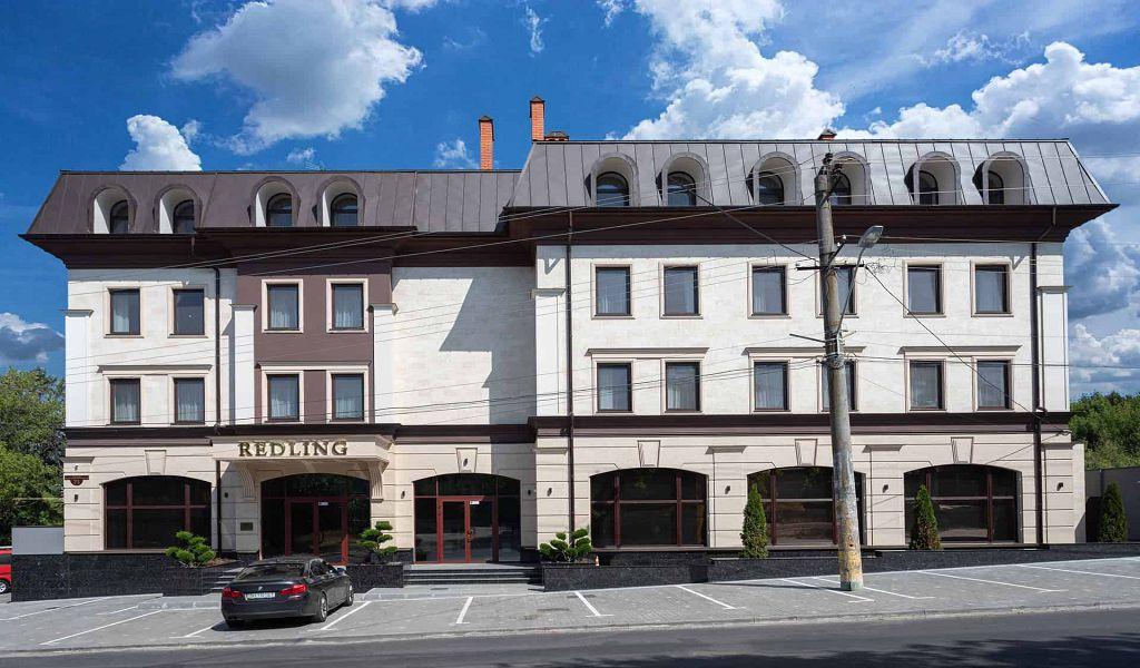 Одесса, отель Redling 4*