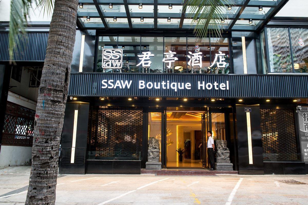 Китай, SSAW BOUTIQUE HOTEL 4 *, Дадунхай