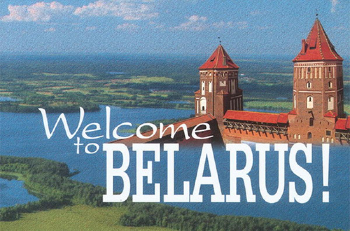 Беларусь запрашае