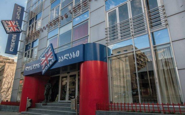 Грузия, London Palace 3*, Тбилиси